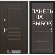 Входная дверь Лабиринт- Мегаполис