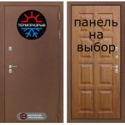 Входная дверь Лабиринт-Термо Магнит