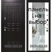 Входная дверь  Рекс 8-СЕНАТОР