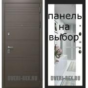 Входная дверь  Рекс-14 ЯСЕНЬ ШОКОЛАД