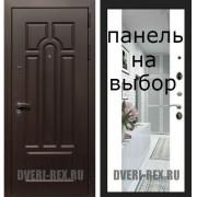 Входная дверь  Рекс-ЭВРИКА