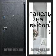 Входная дверь  Рекс-3