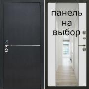 FEDOOR РИМИНИ